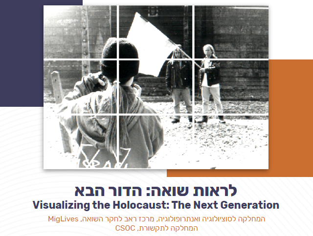 This event poster shows written text with the conference details and an image of three visitors of a concentration camp memorial.